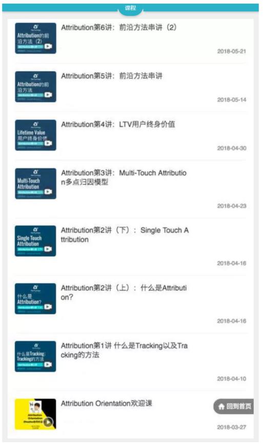 WeChat Screenshot_20180617181737.png