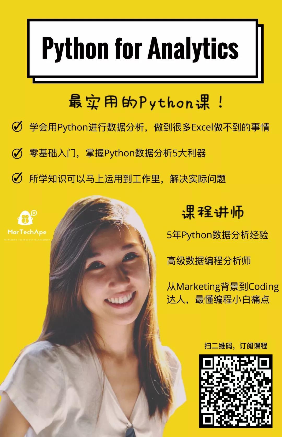 WeChat Image_20180724221903.jpg