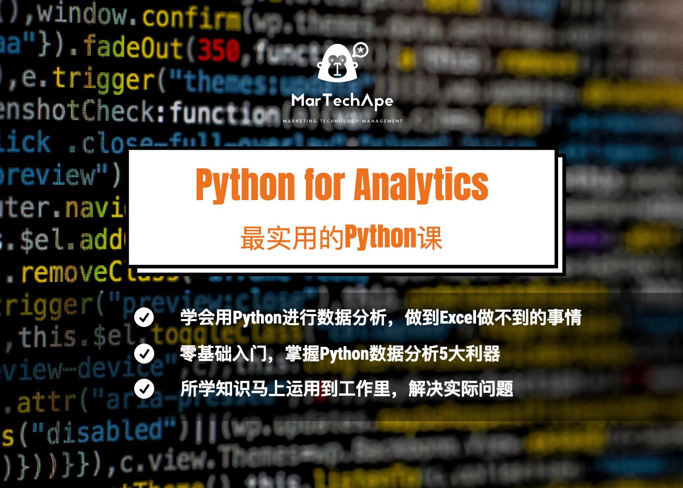 Python新封面.jpg