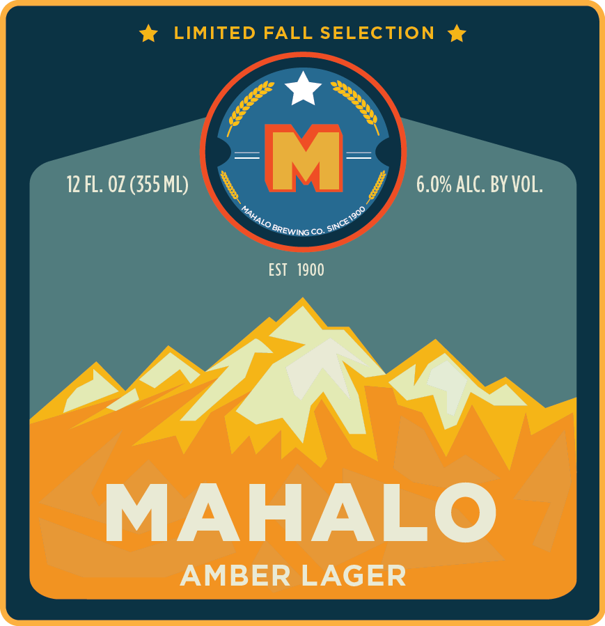 beer label_front.png
