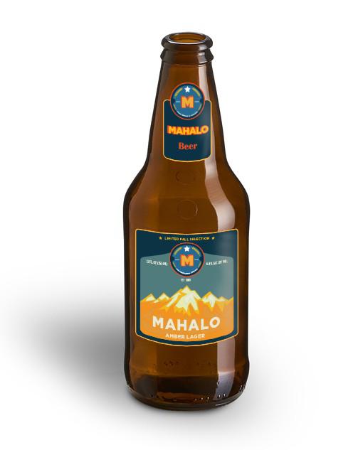 beer_bottle.png