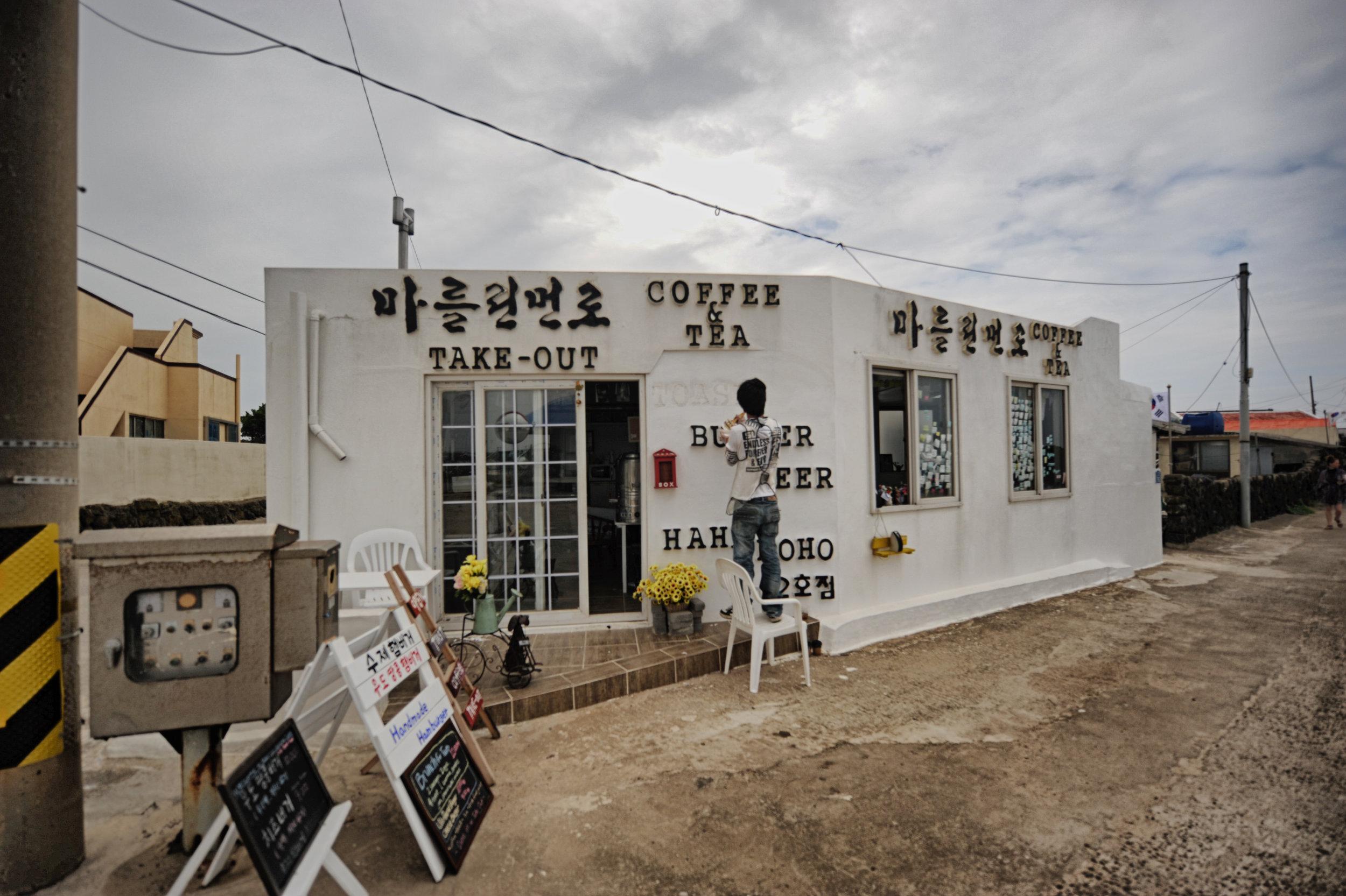 My friend Yoon's beach front cafe, 2012 (마를린먼로 카페, Marilyn Monroe Cafe)