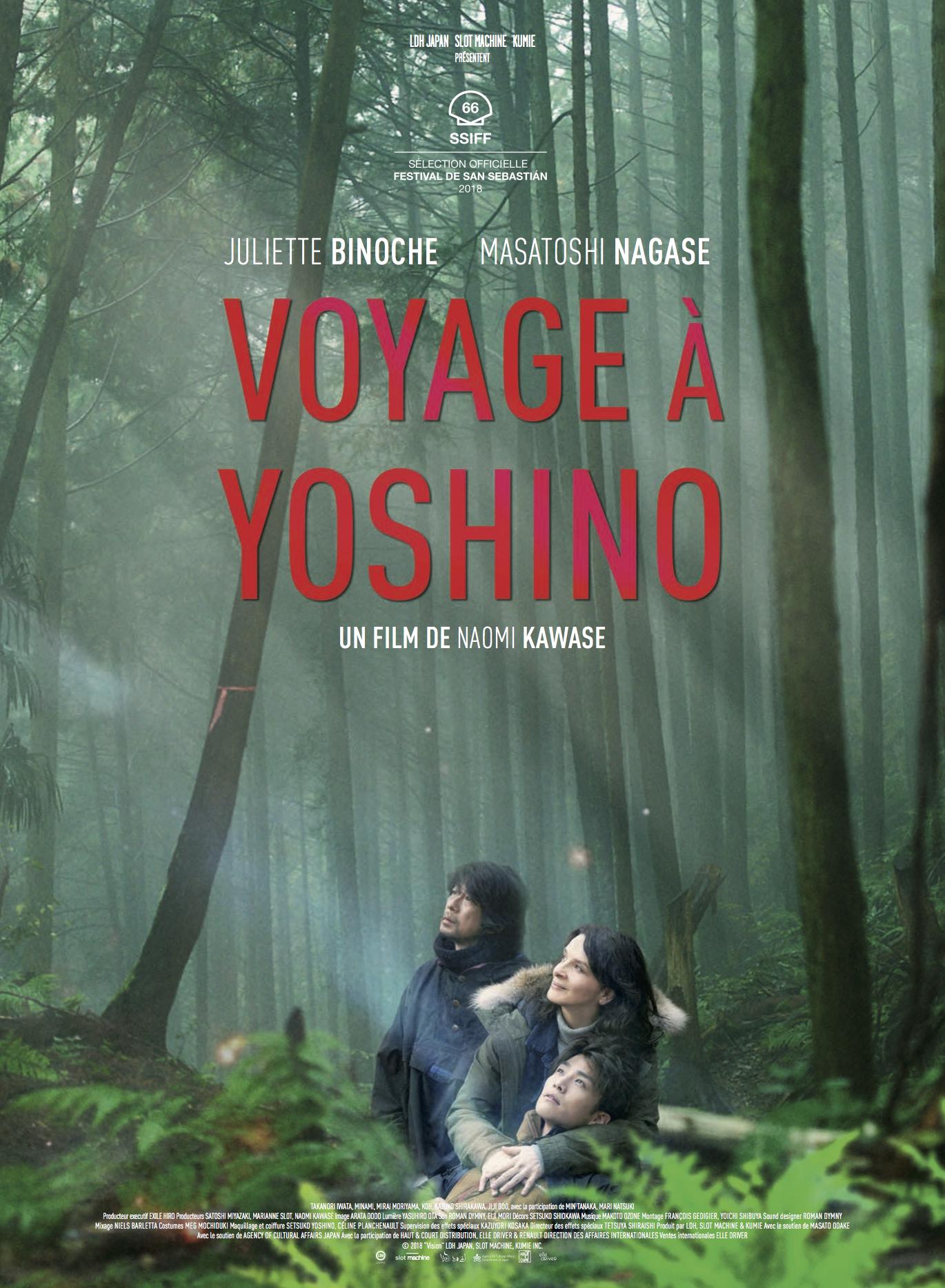 Voyage à Yoshino de  Naomi Kawase