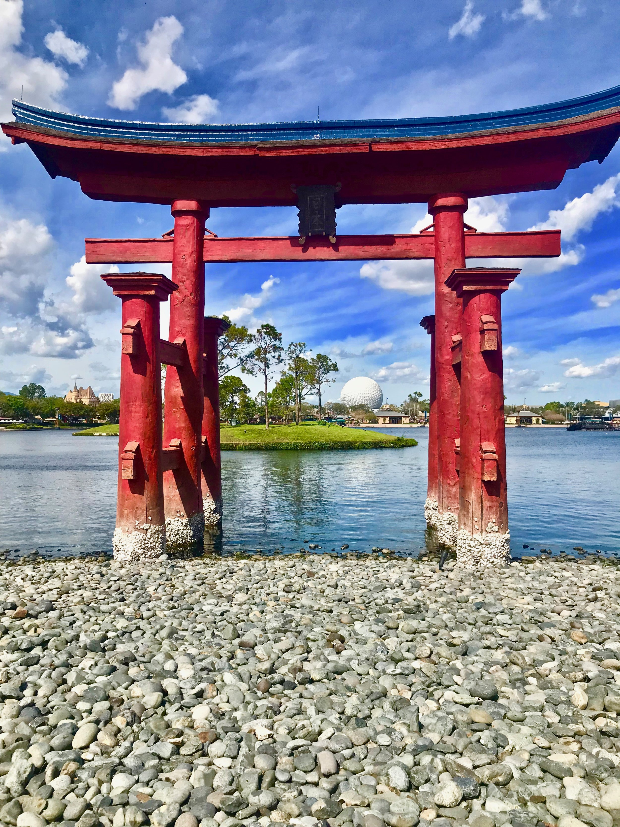 Walt Disney World Epcot Japan Pavilion - How to Make the Most of Disney Theme Parks as an Adult