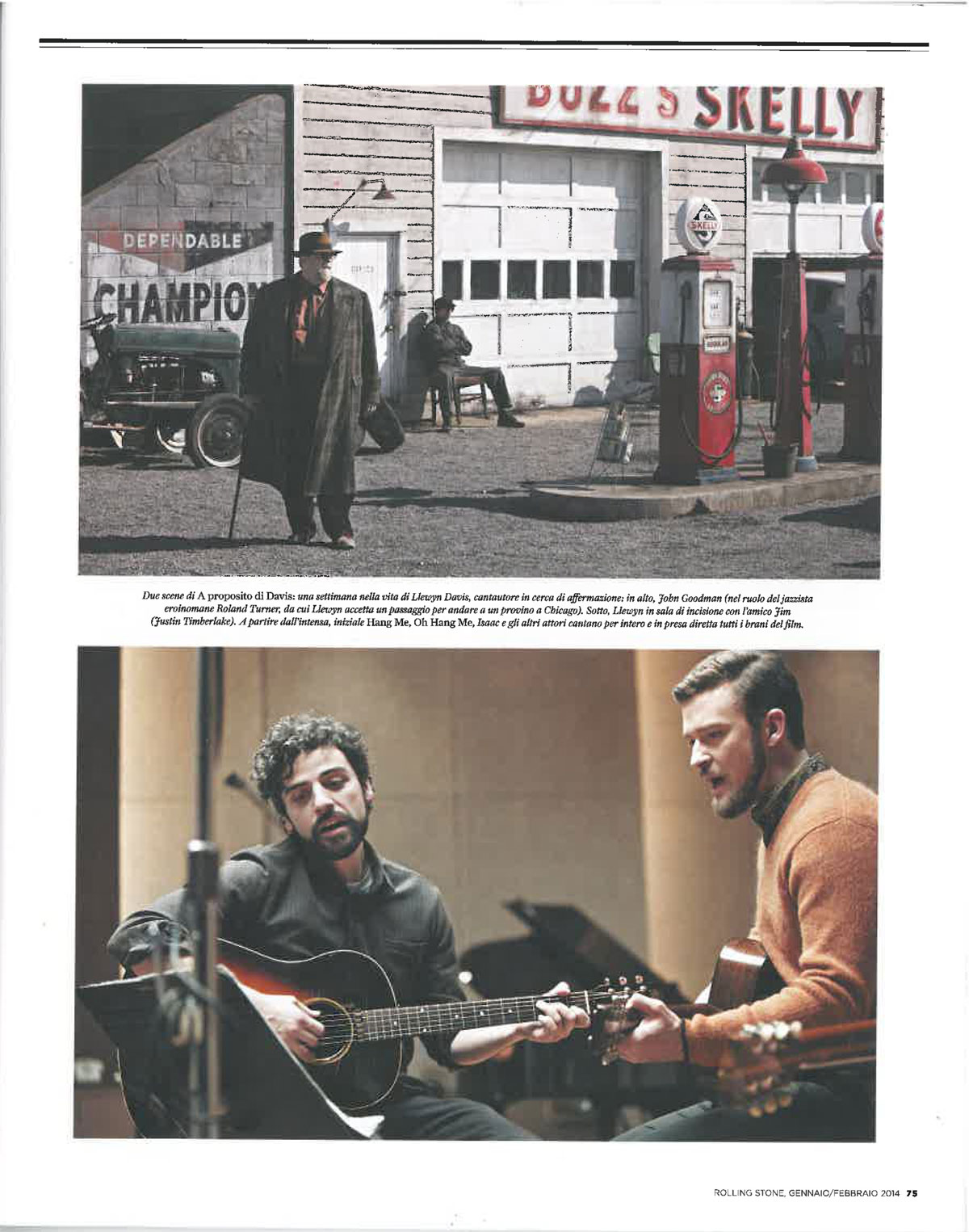 Rolling Stone magazine: Coen Brothers interview