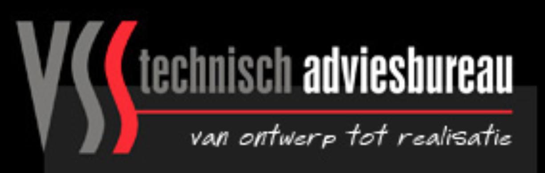 Logo VSS Technisch Adviesbureau.png
