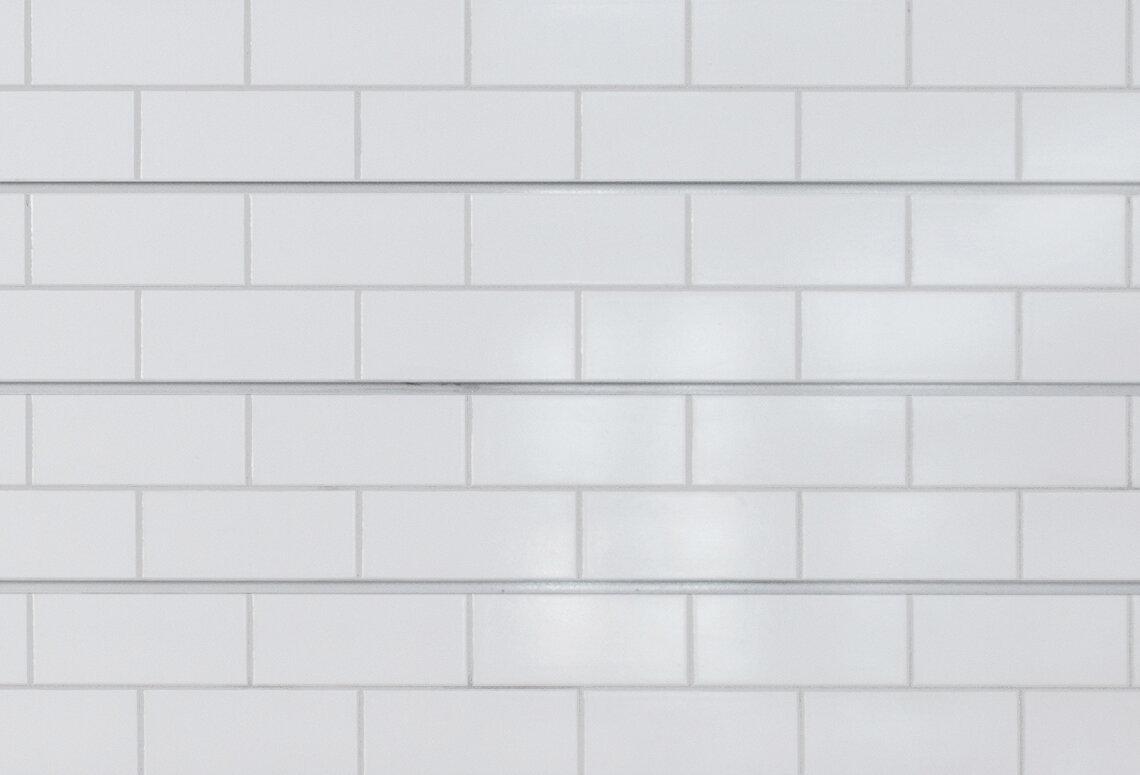 Textured Slatwall Subway Tile