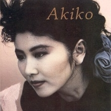 "Akiko Kobayashi - AKIKO  ""Put Another Memory On The Fire"""