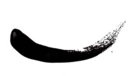 shofar.paintstroke copy.jpg