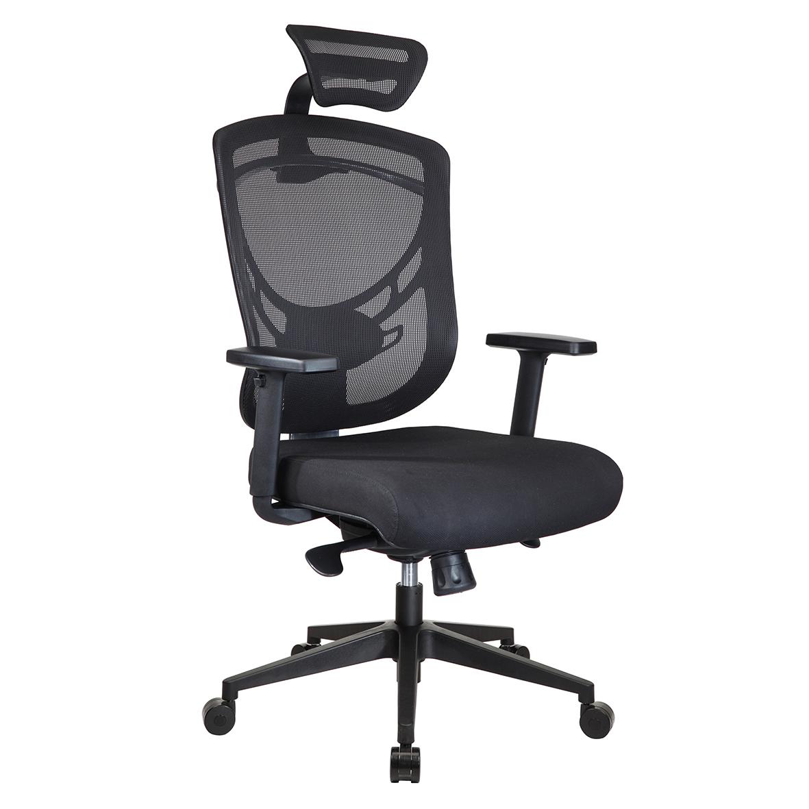 UPlan umesh chair HB.jpg