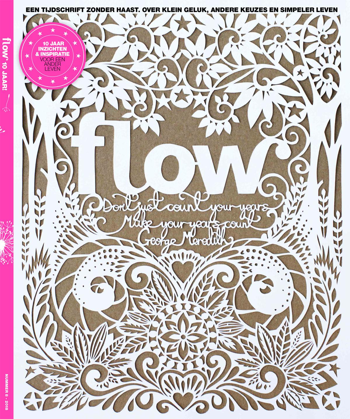 flow8.jpg