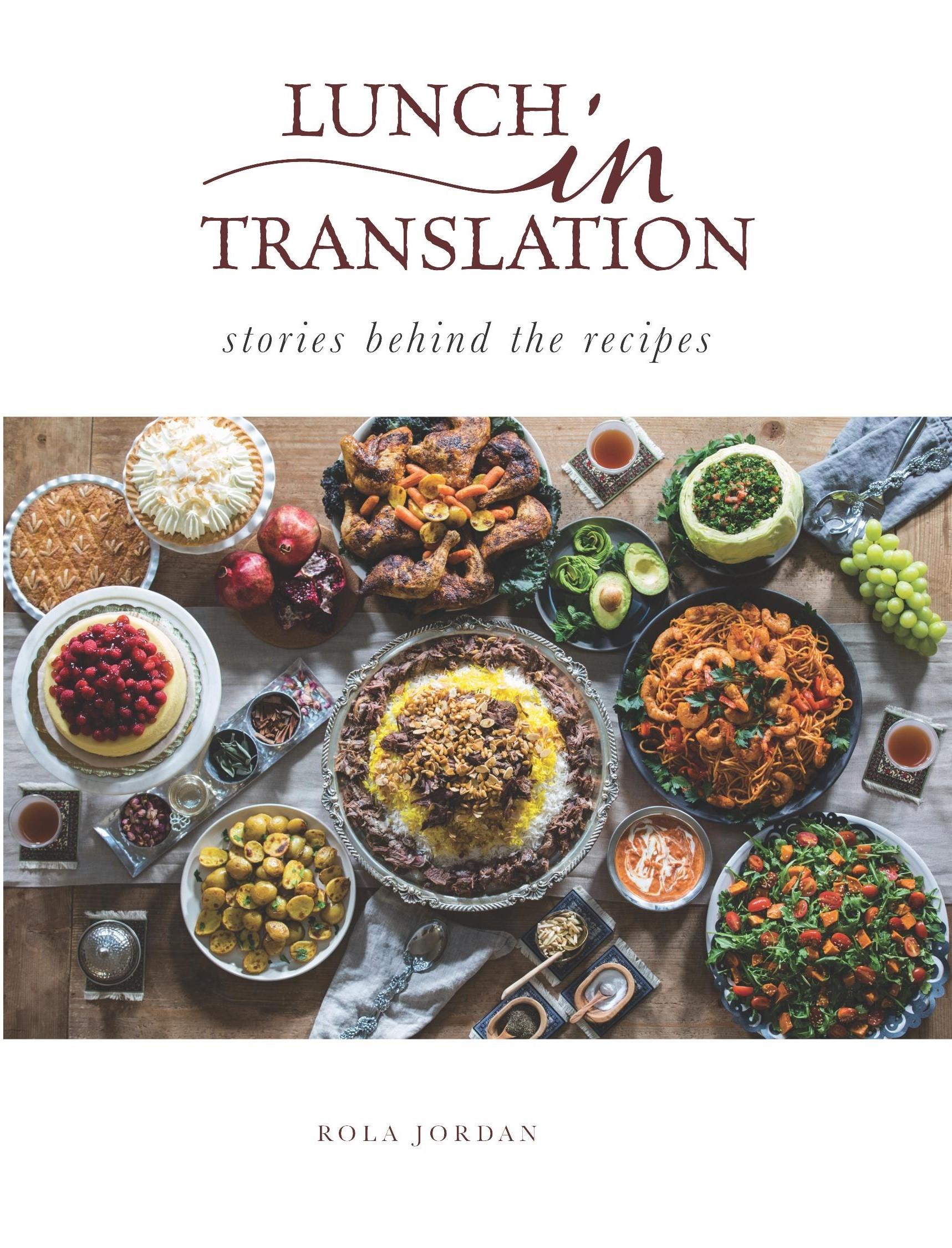 180101-Rola-Jordan-Lunch-In-Translation-Book-Cover-Rev1 (3)_Page_1.jpeg