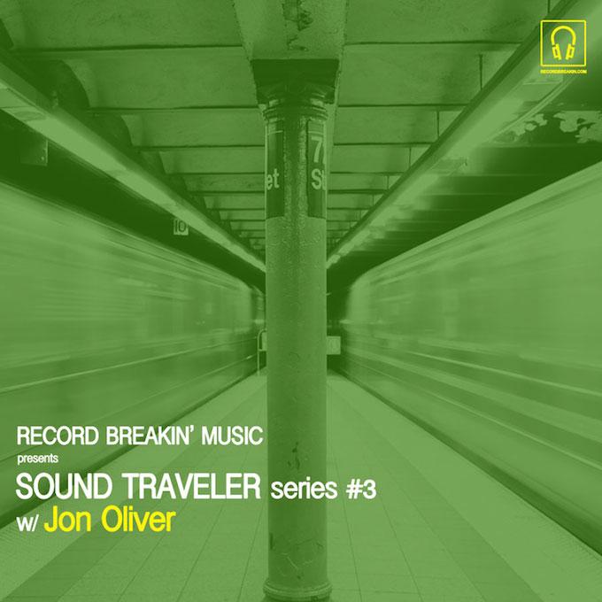 sound-traveler-680.jpg