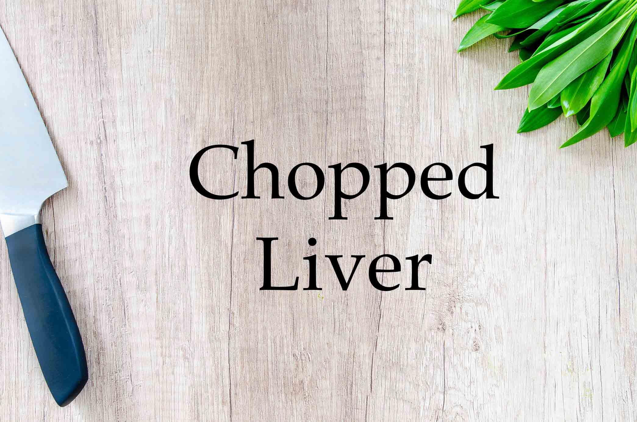 GrannyKeto.com Recipes: Chopped Liver