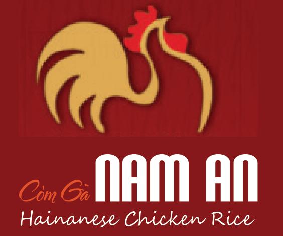 Com Ga Nam An Resteraunt