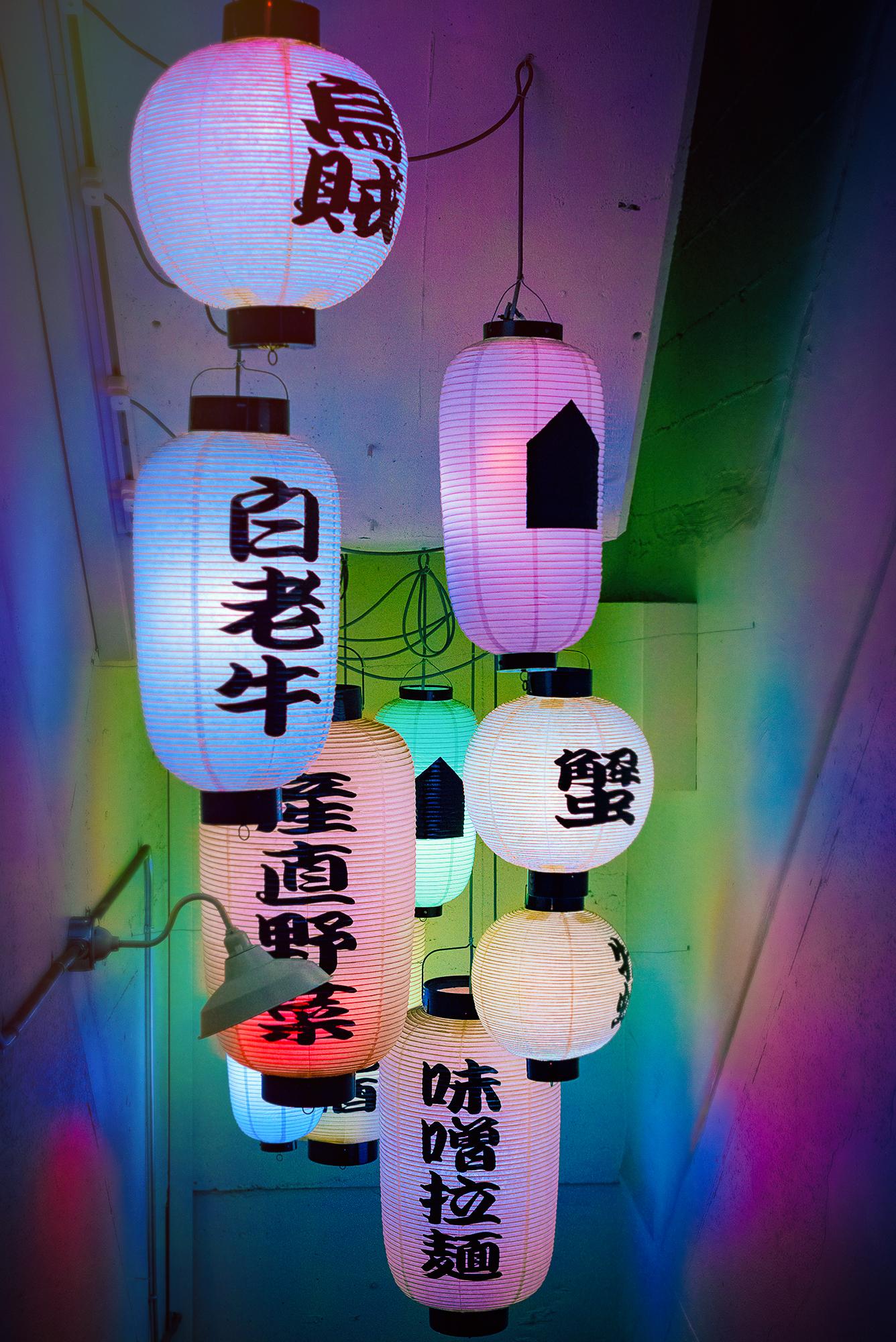 lanterns | Sapporo