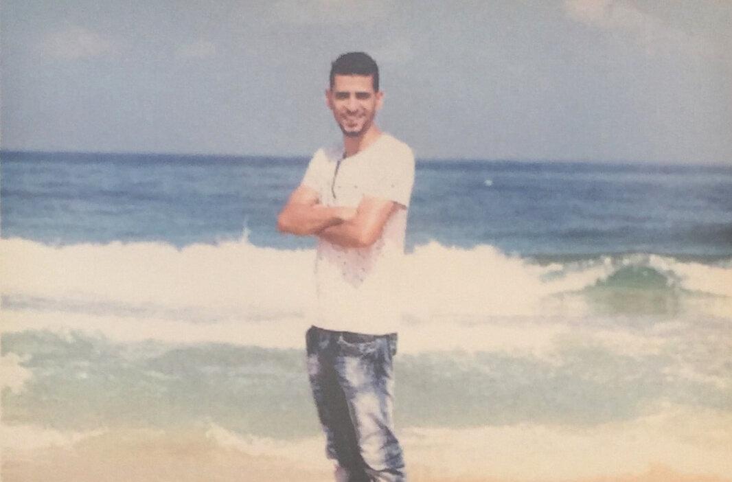 Mohammed al-Kurd - b. 1992, Jabalia