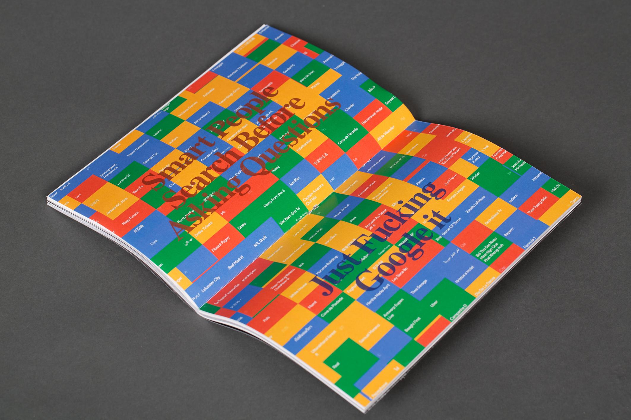 cyberbook17.jpg