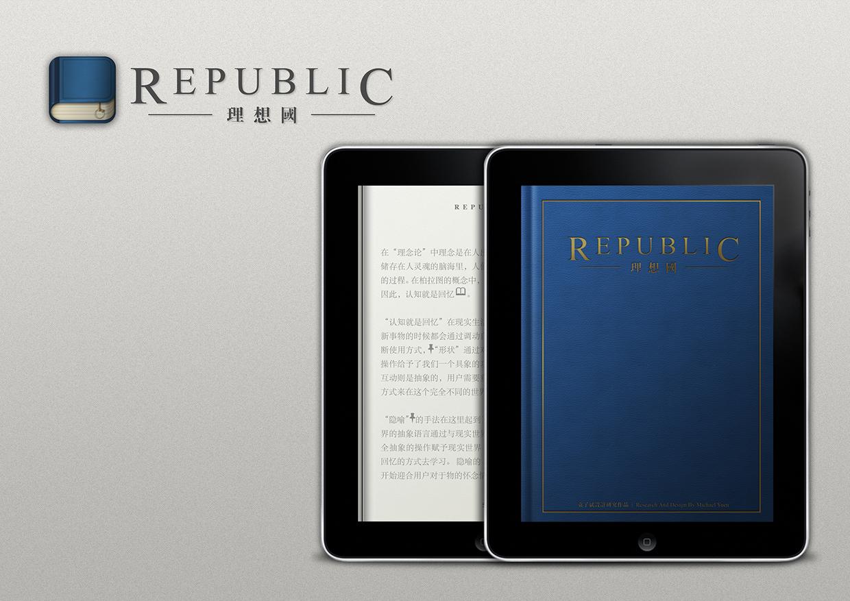 Republic  Skeuomorphic Interactive Book