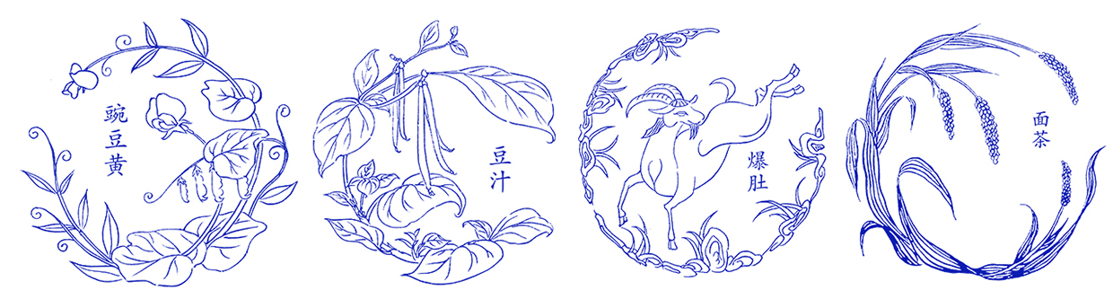 Infomation Graphic Design (Snakes for 4 seasons), Designed by Ximi Zheng