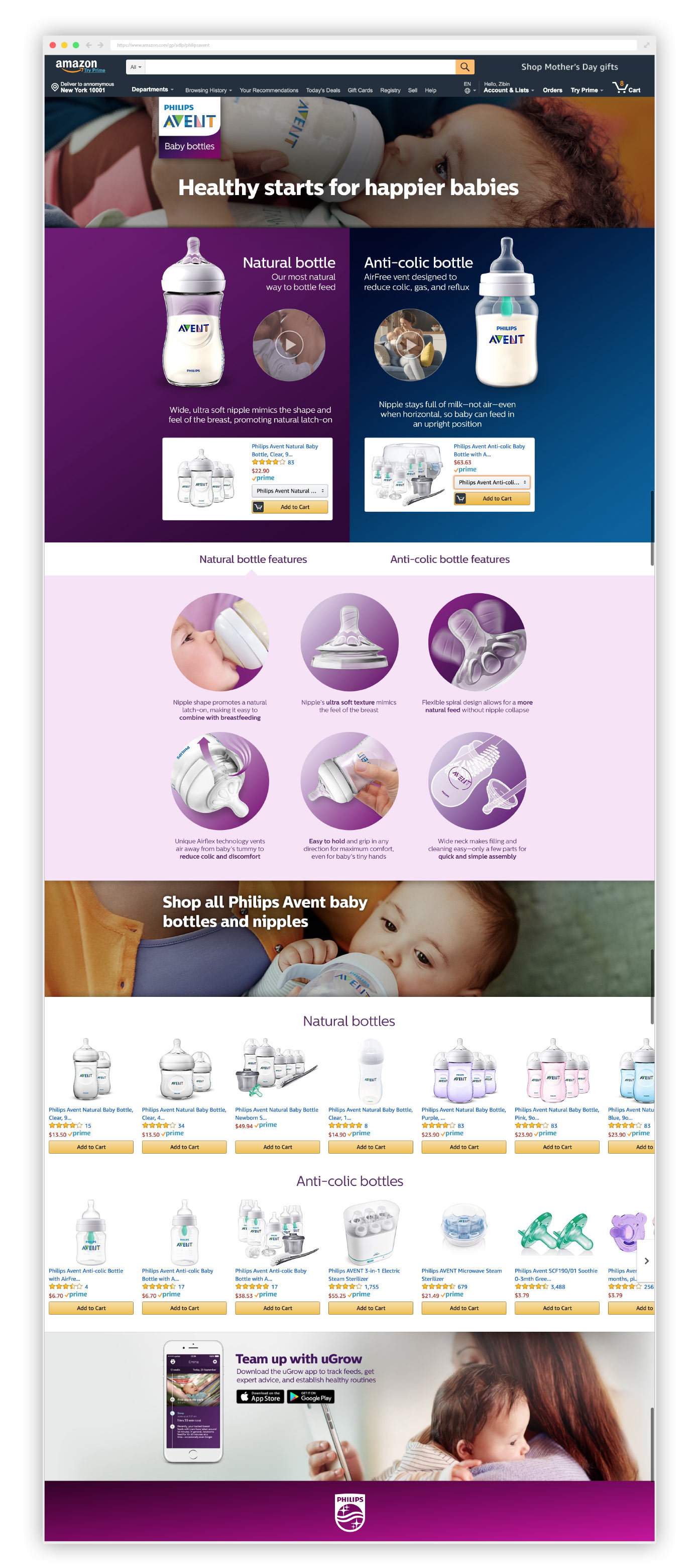 Philips Avent Custom Campaign Landing Page, Digital, 3000px x8740 px