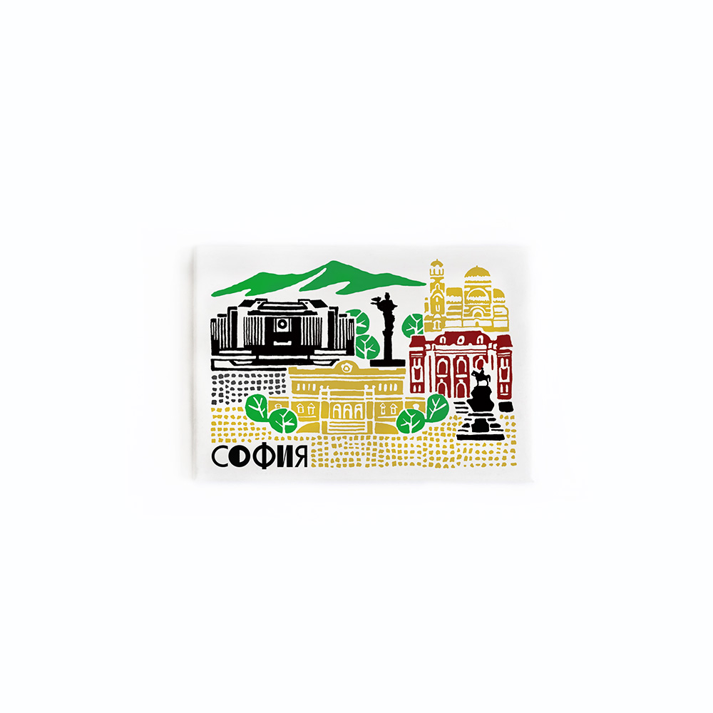 A magnet inspired by the old post stamps, illustrating some of Sofia's landmarks.