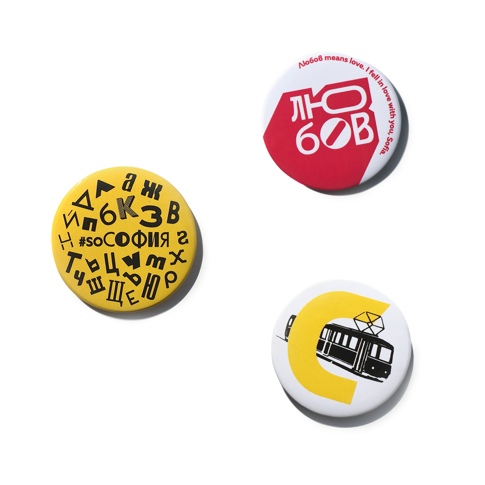 """Magnets illustrating the Bulgarian alphabet written with #soSofia typeface, """"Love""""and """"With tram"""" visuals."""
