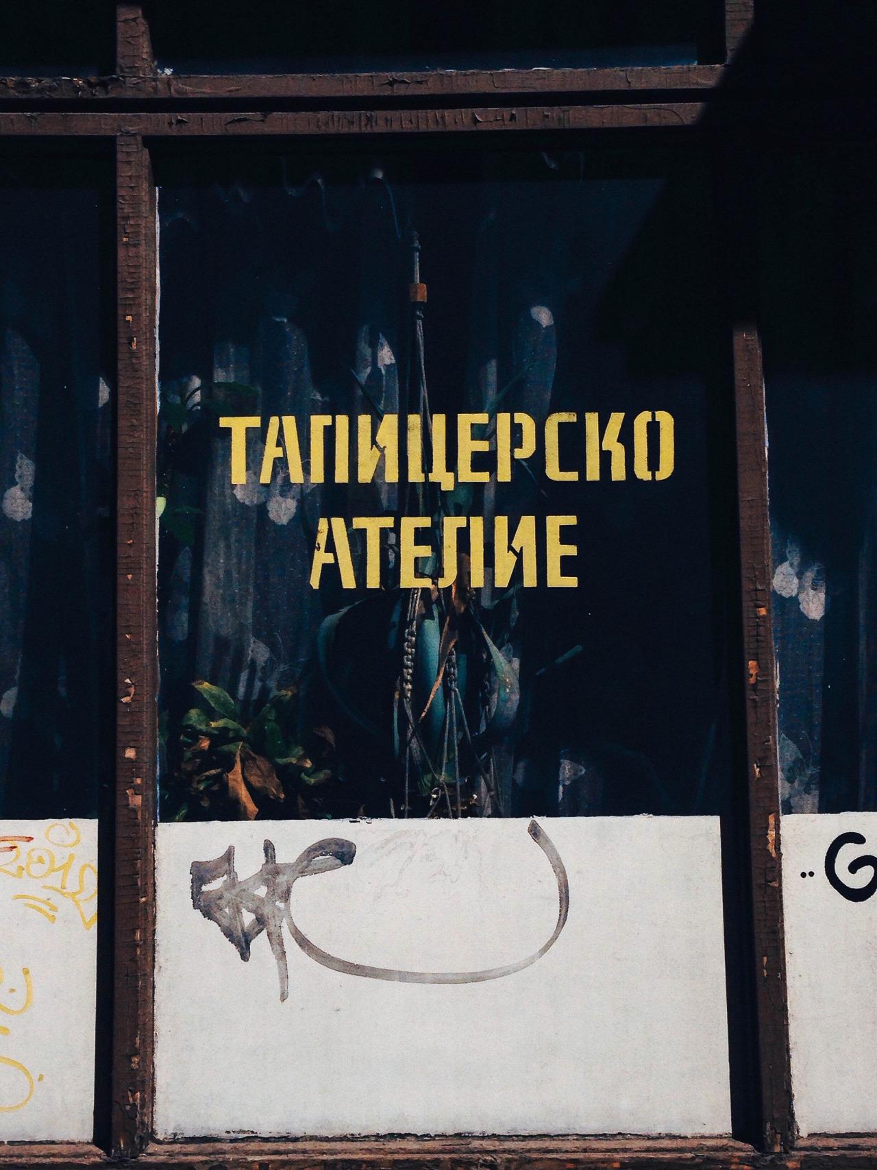 soTypo-07.jpg