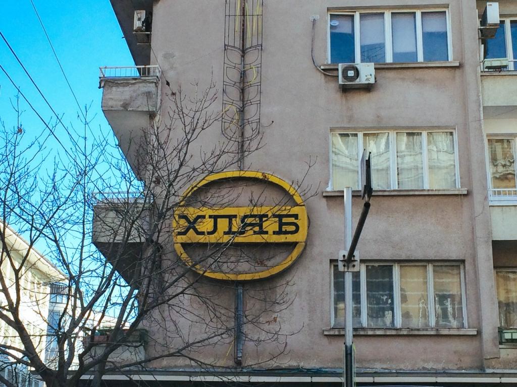 soTypo-01-1024x768.jpg