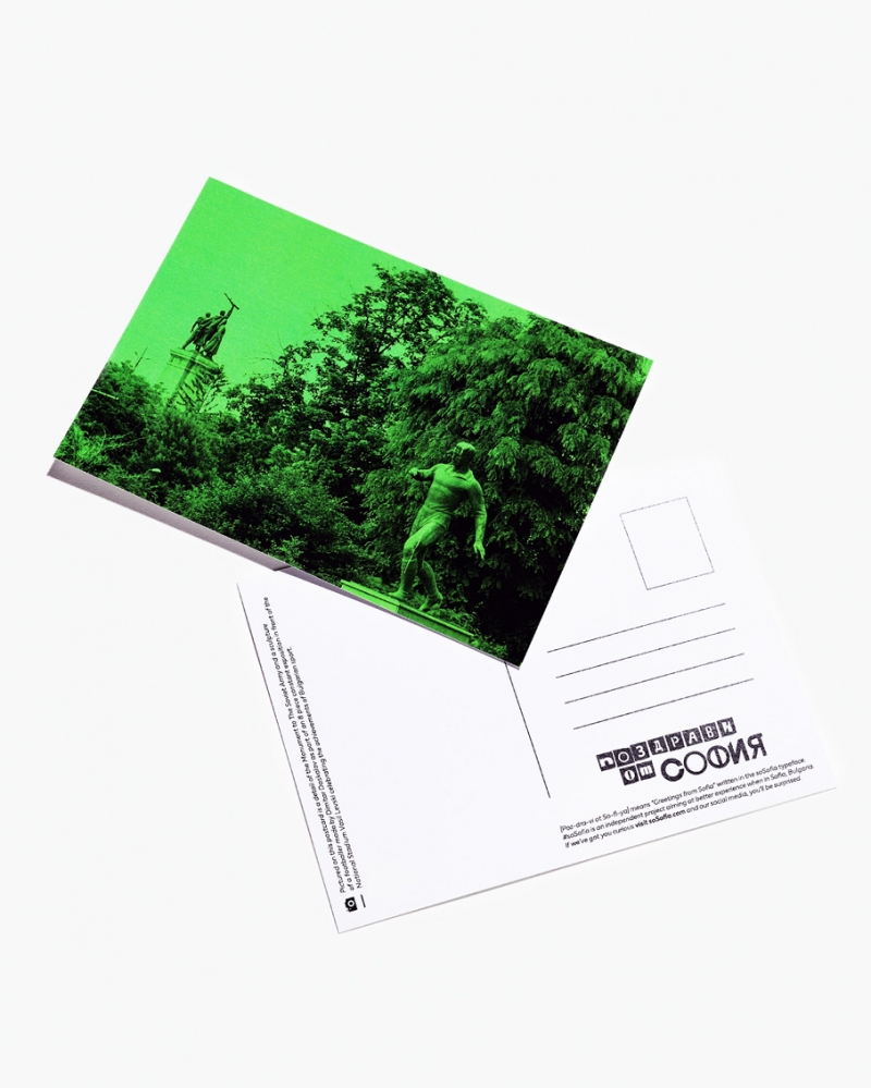 soSofia-Postcards-Green-800x999.jpg