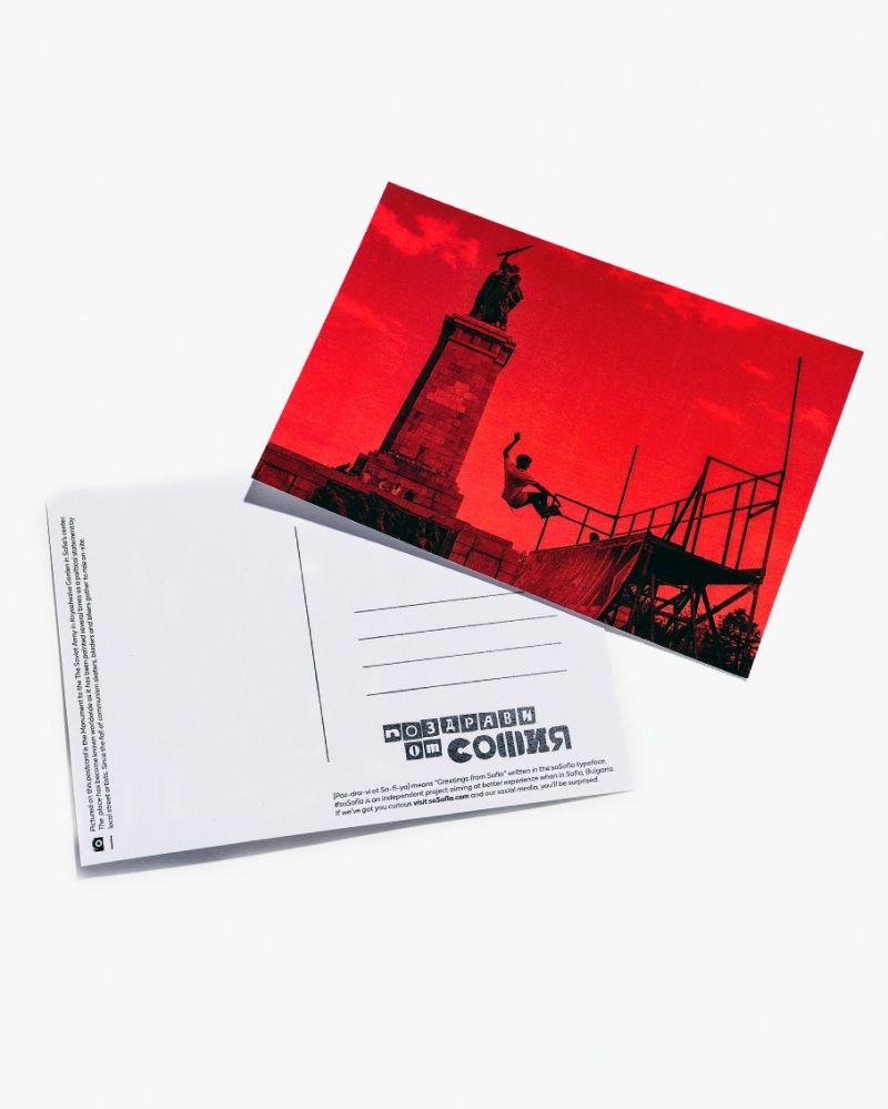soSofia-Postcards-Red-800x999.jpg