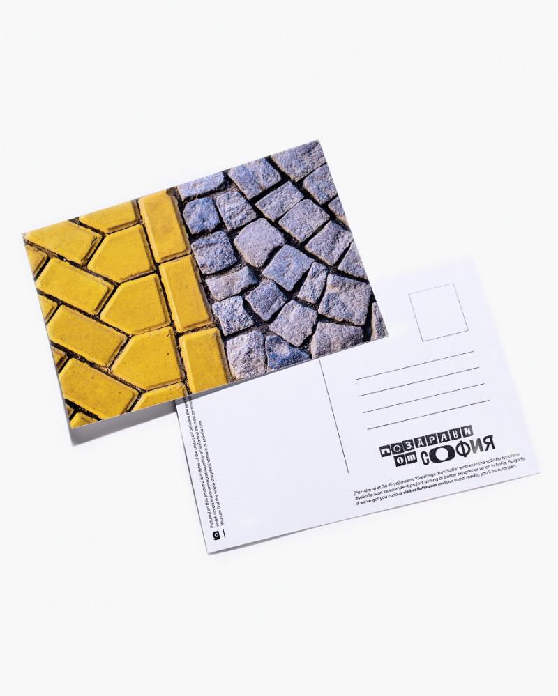 soSofia-Postcards-PAvement-800x999.jpg