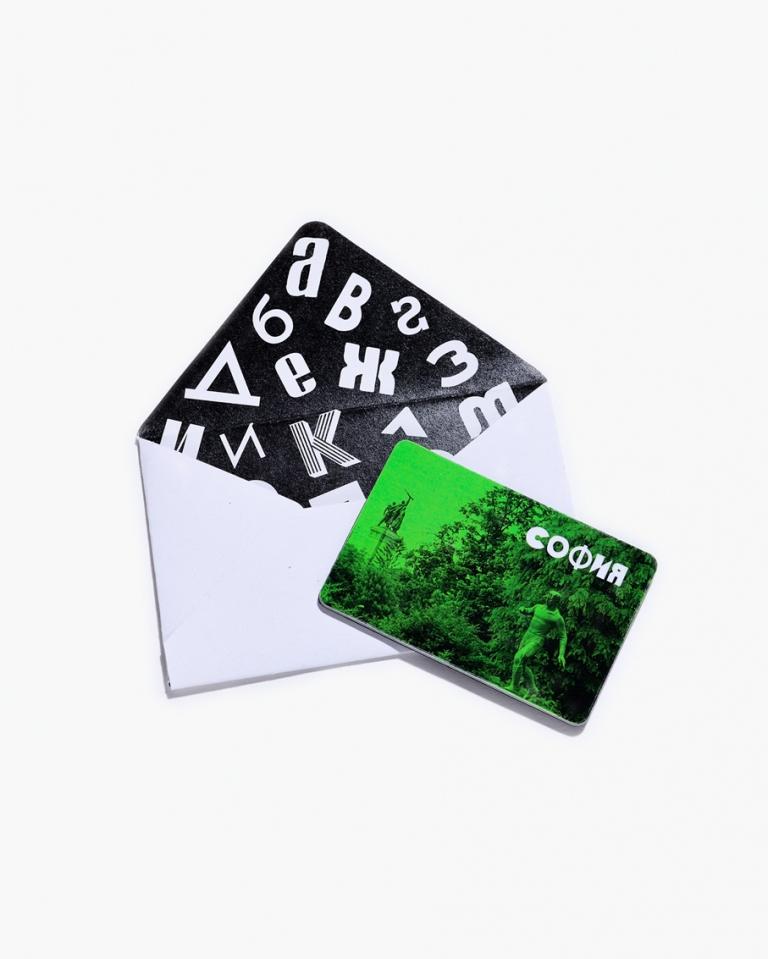 soSofia-Magnets-Green-768x959.jpg