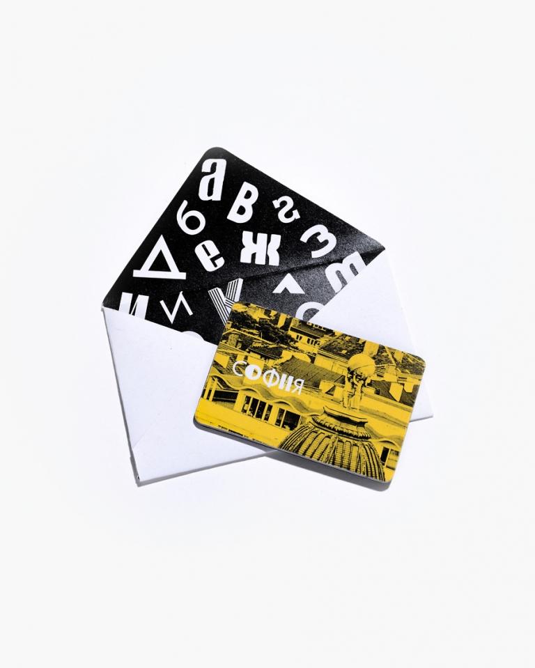 soSofia-Magnets-Yellow-768x959.jpg