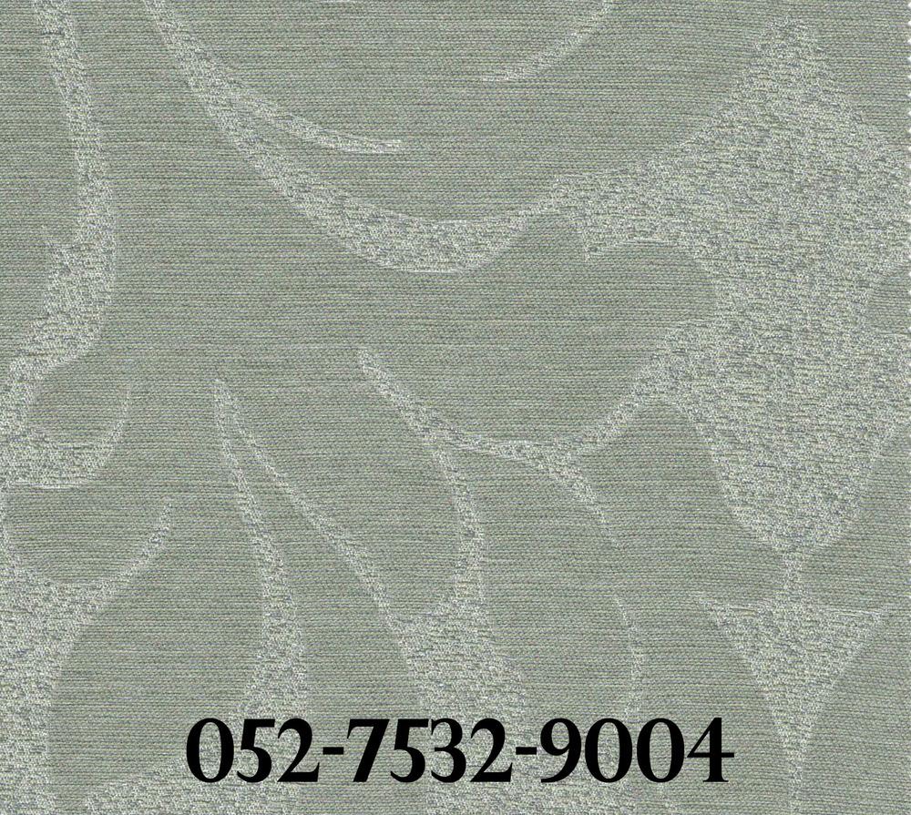 LG7532-9004