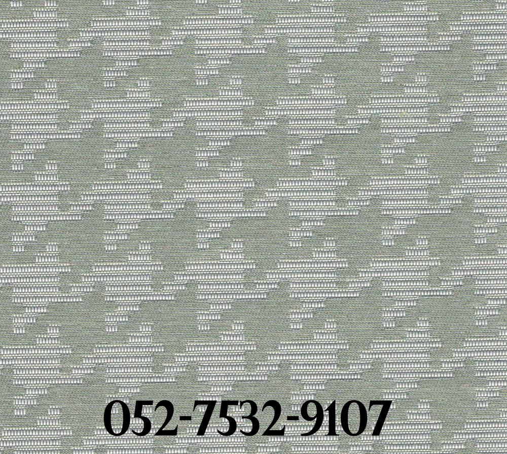LG7532-9107