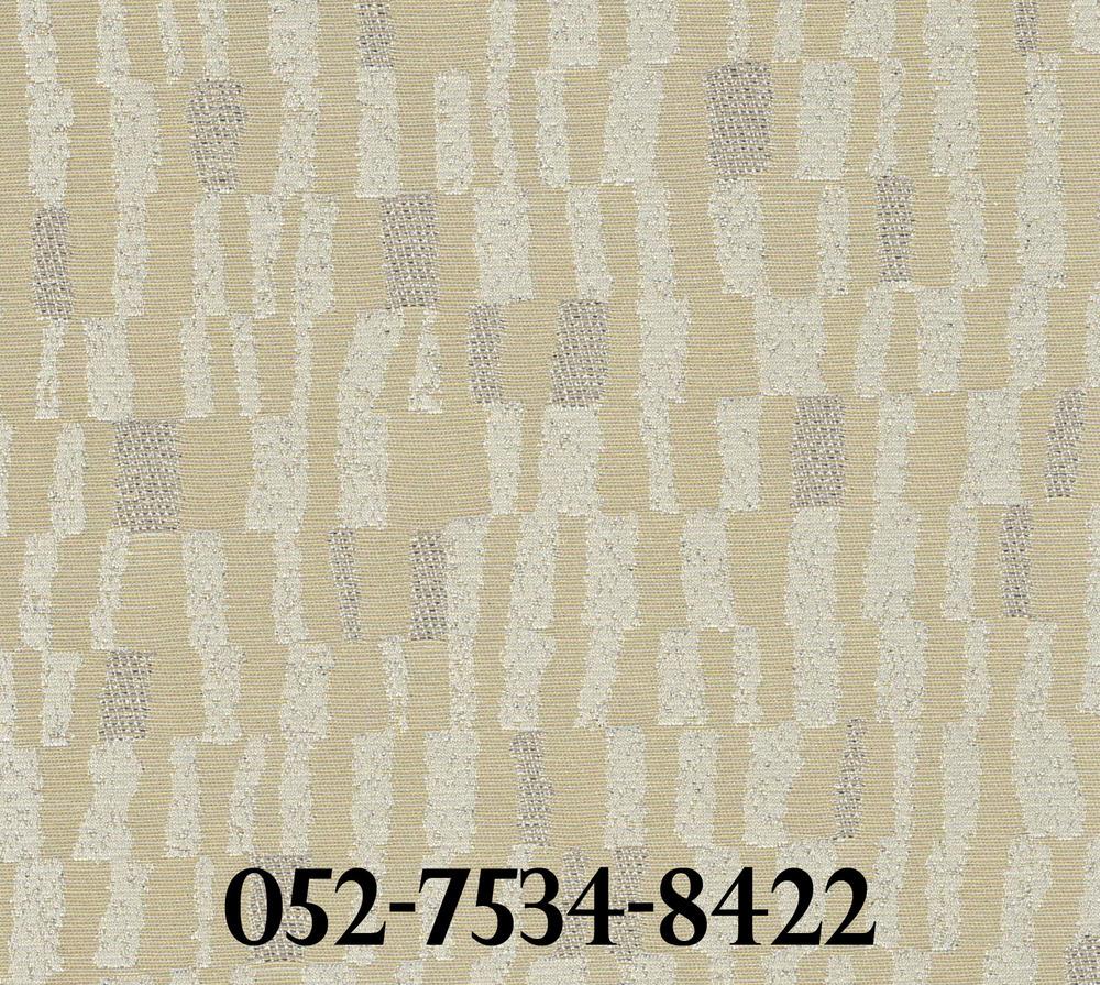 LG7534-8422