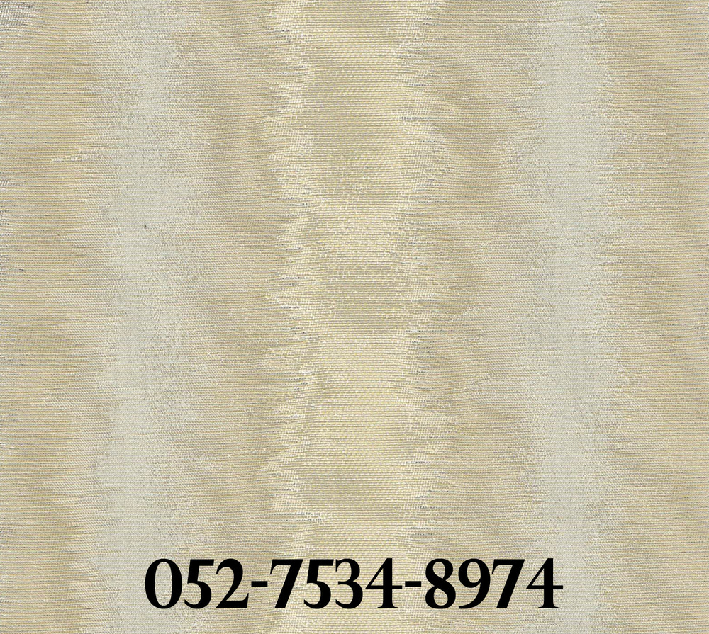 LG7534-8974