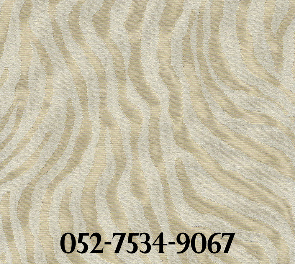 LG7534-9067