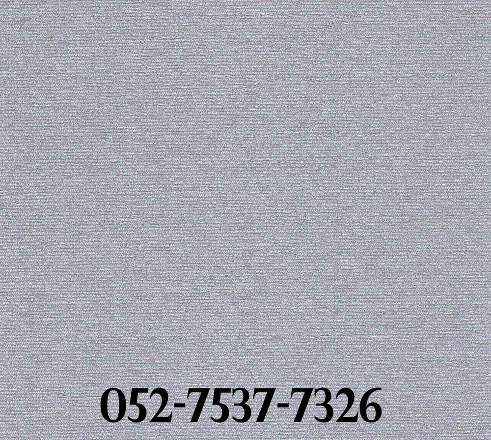LG7537-7326