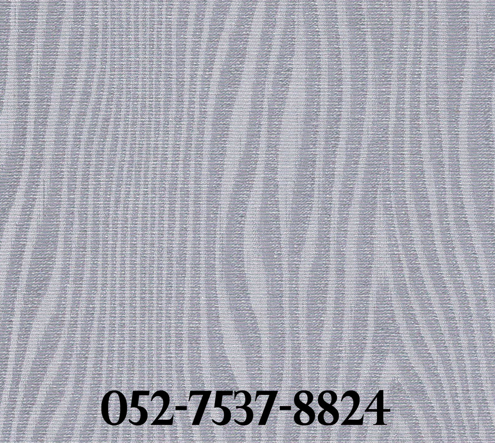 LG7537-8824