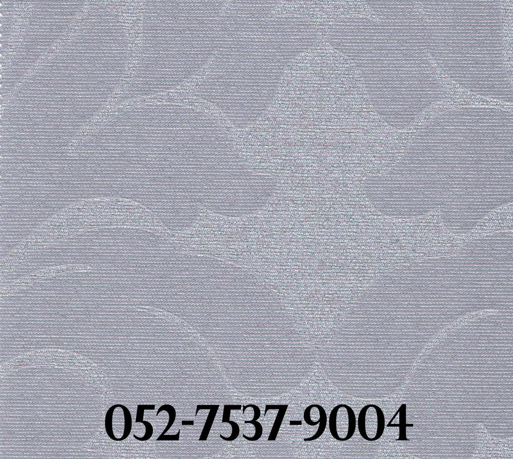 LG7537-9004