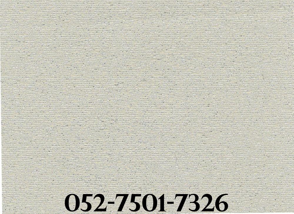 LG7501-7326