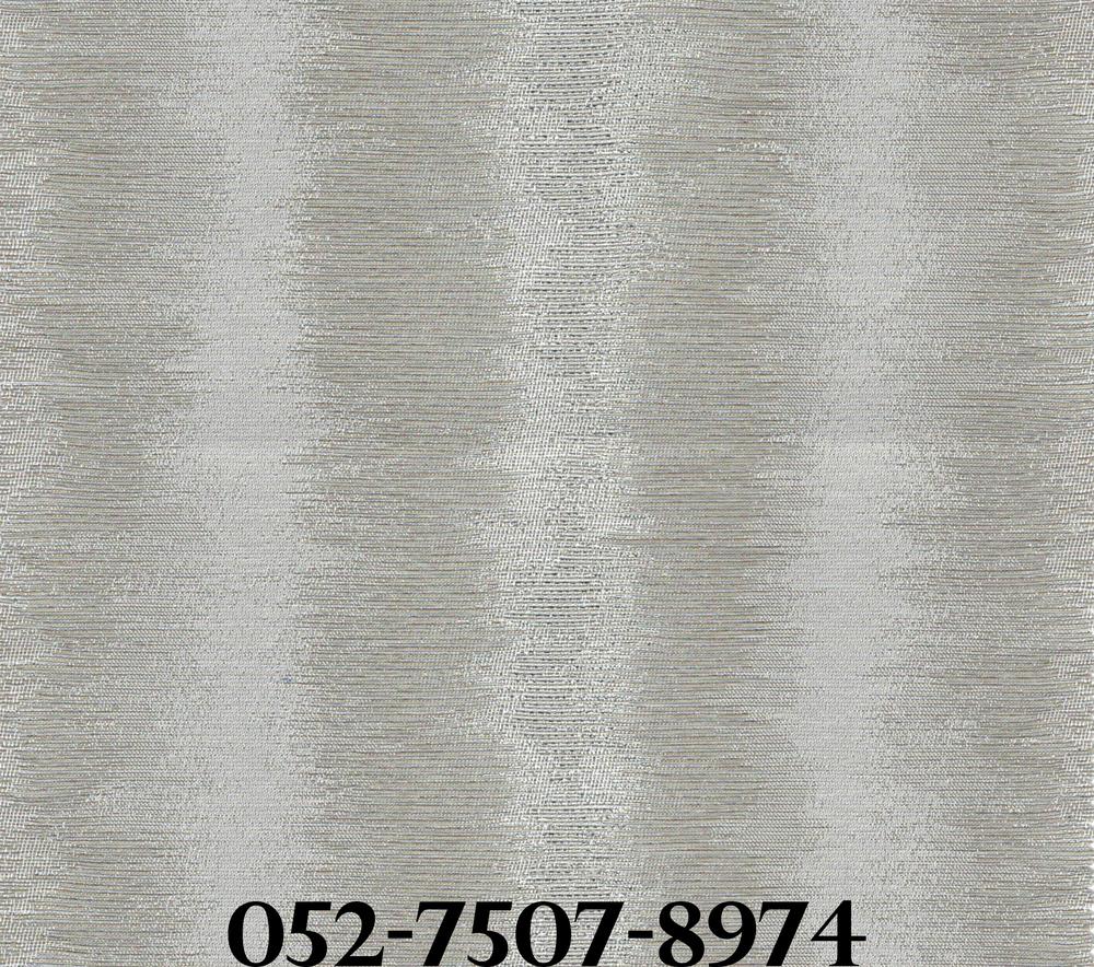 LG7507-8974