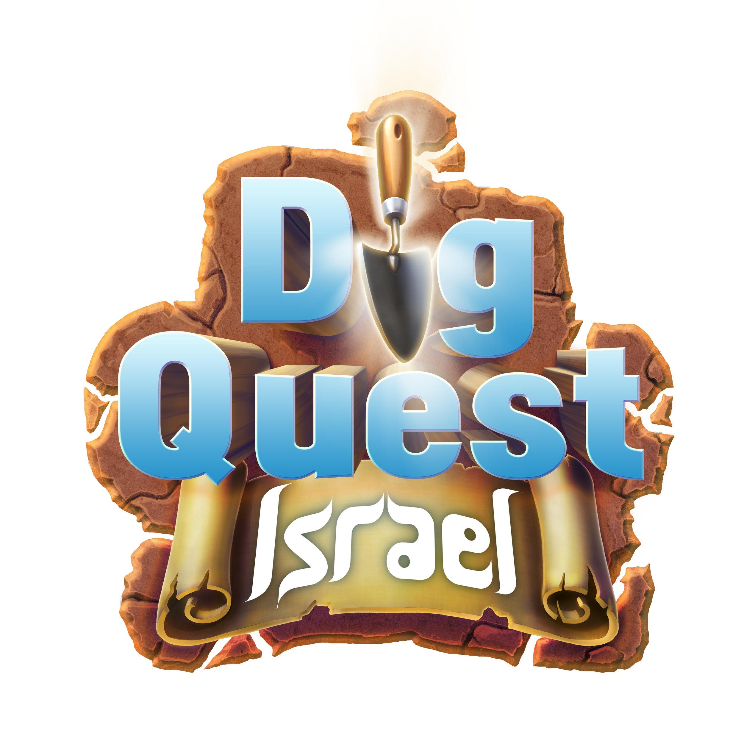 Dig Quest Israel App Logo.jpg