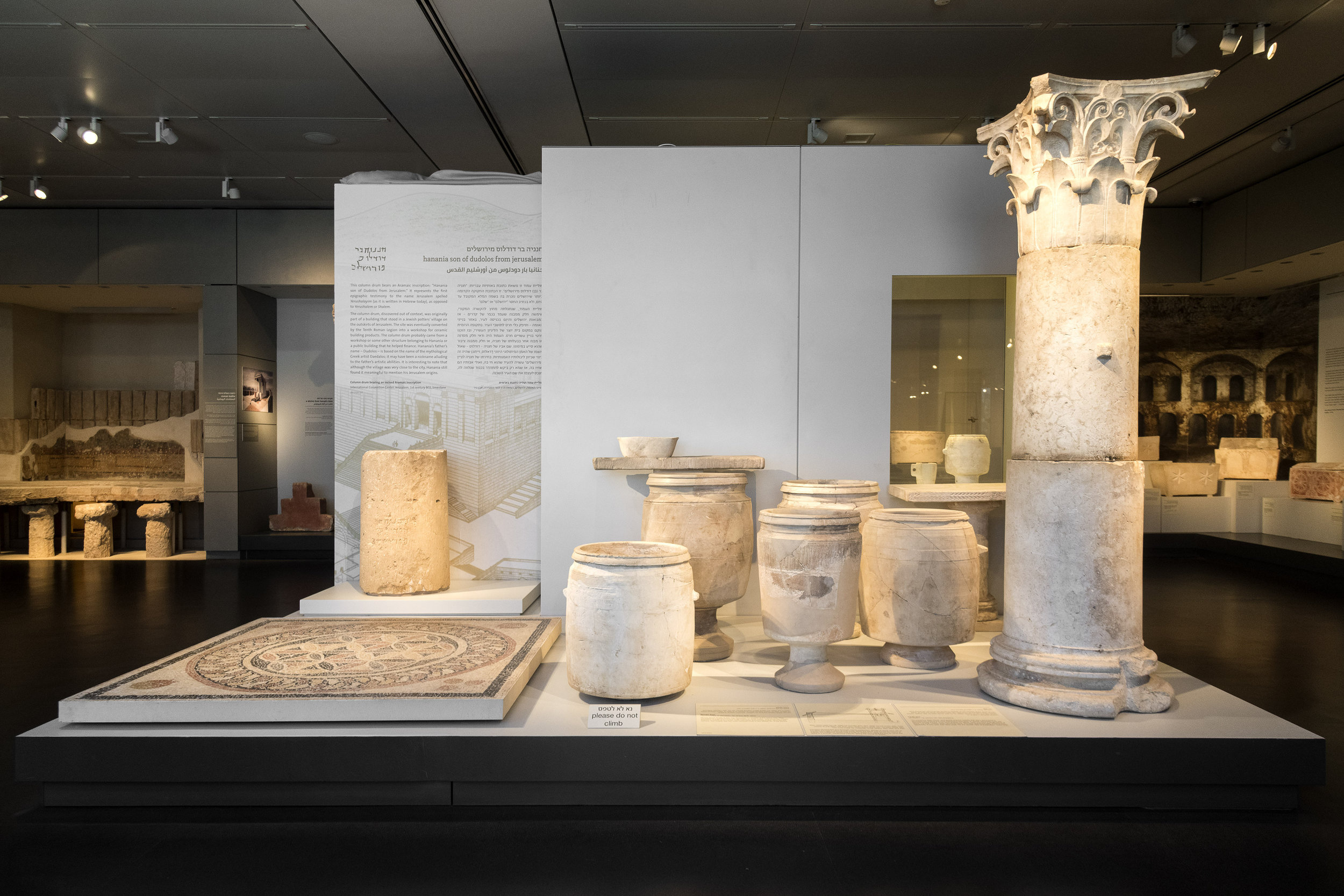 The unique inscription from Jerusalem, as displayed at the Israel Museum. Photo: Laura Lachman, Courtesy of the Israel Museum