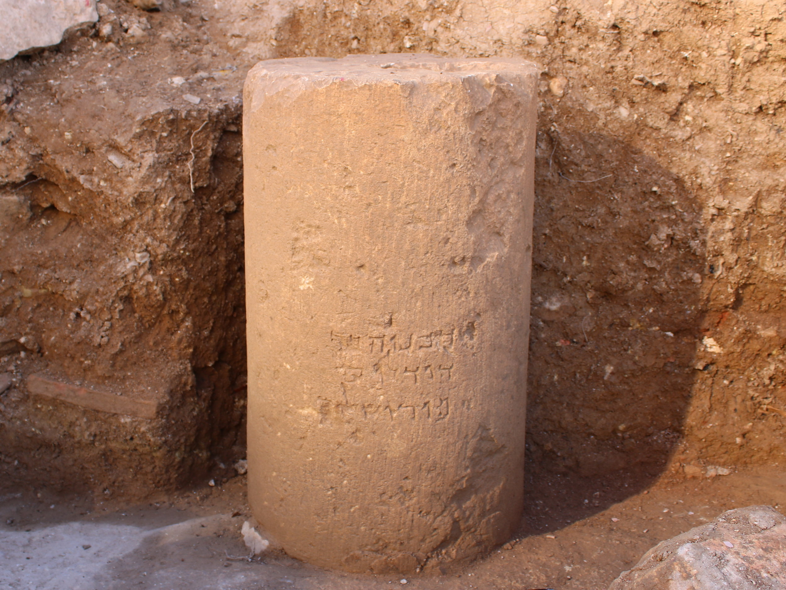 The Inscription as it was found in the excavation. Photo: Danit Levy, IAA