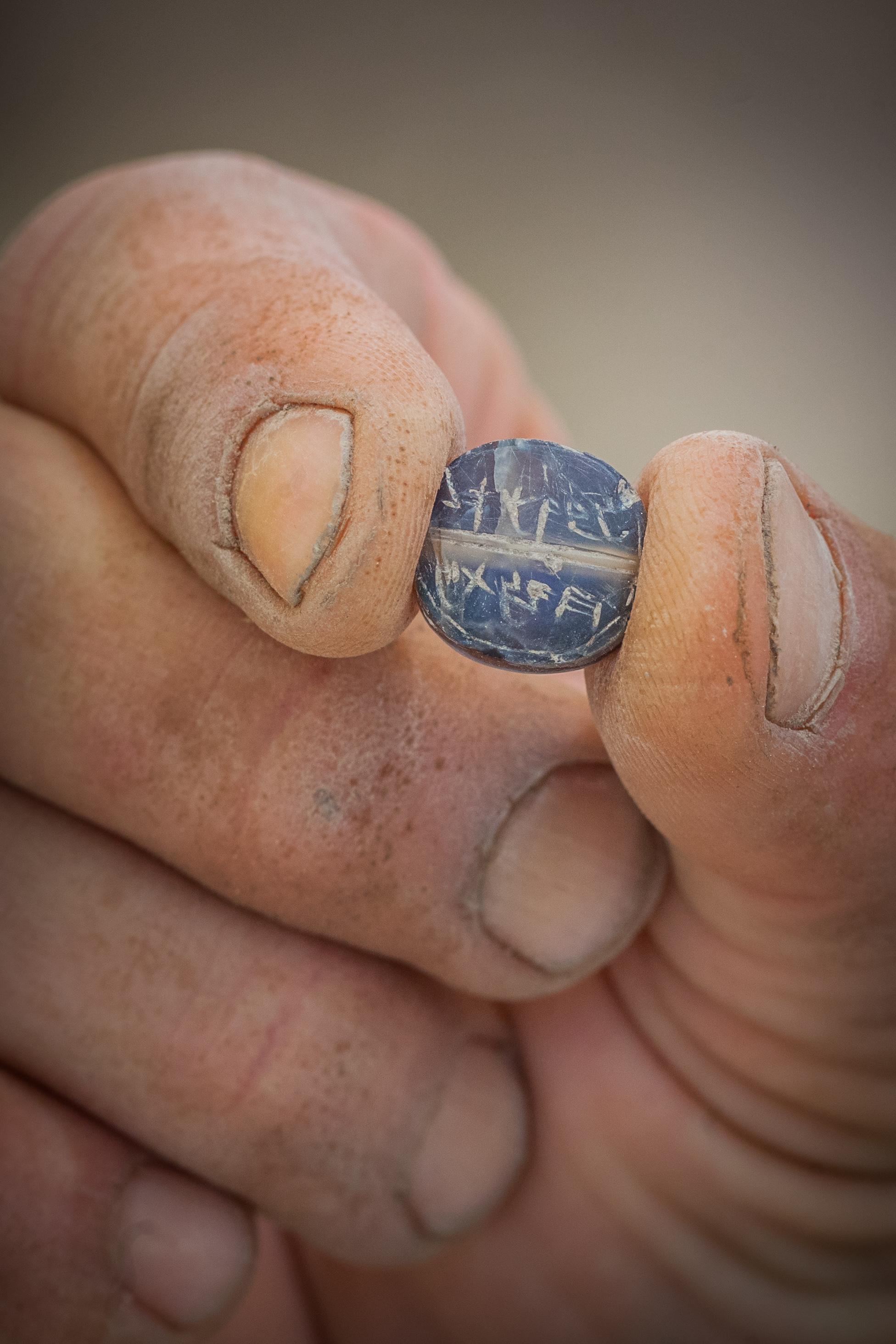 The Ikar Ben Matanyahu seal found in the City of David