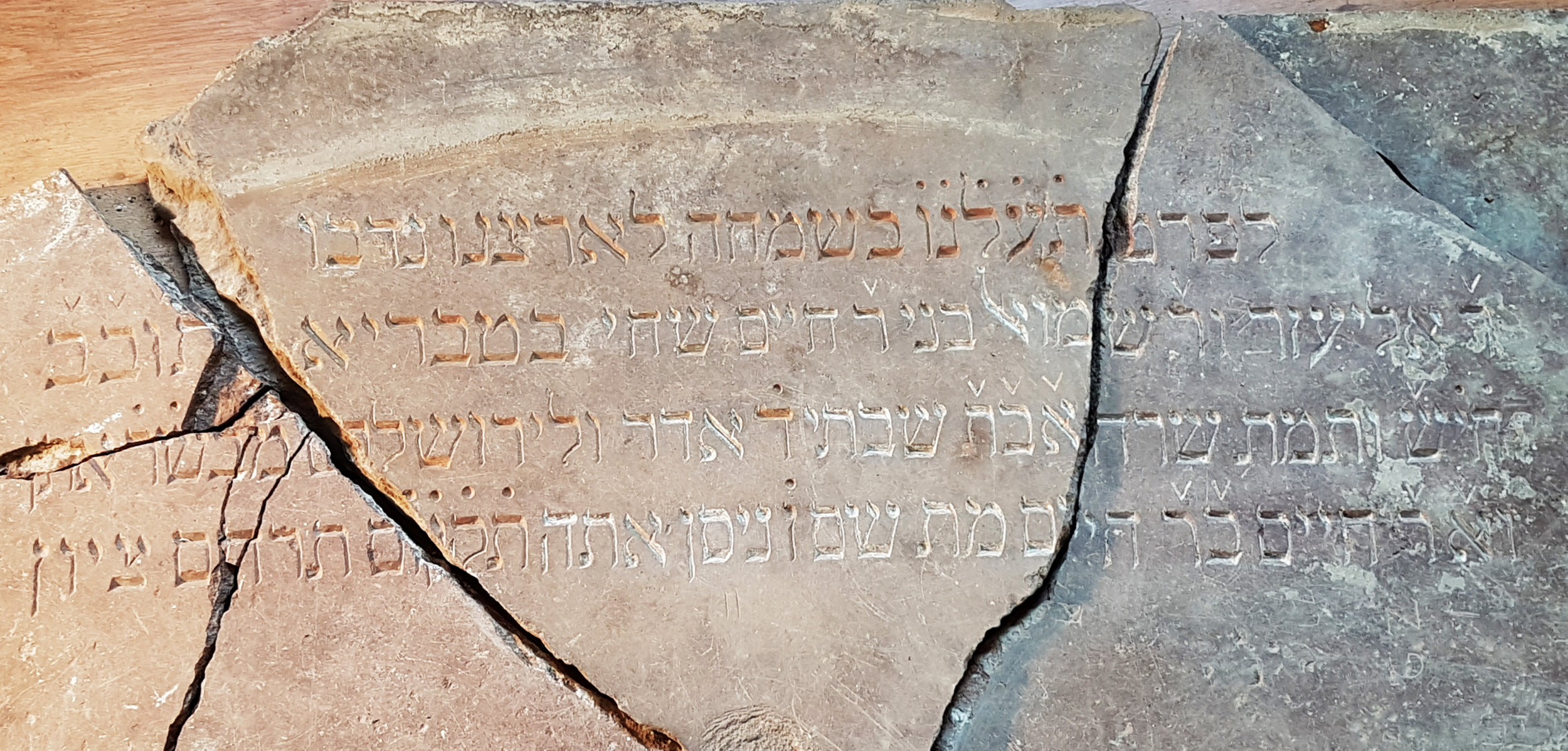 Shattered inscription from the stage of the Great Synagogue.