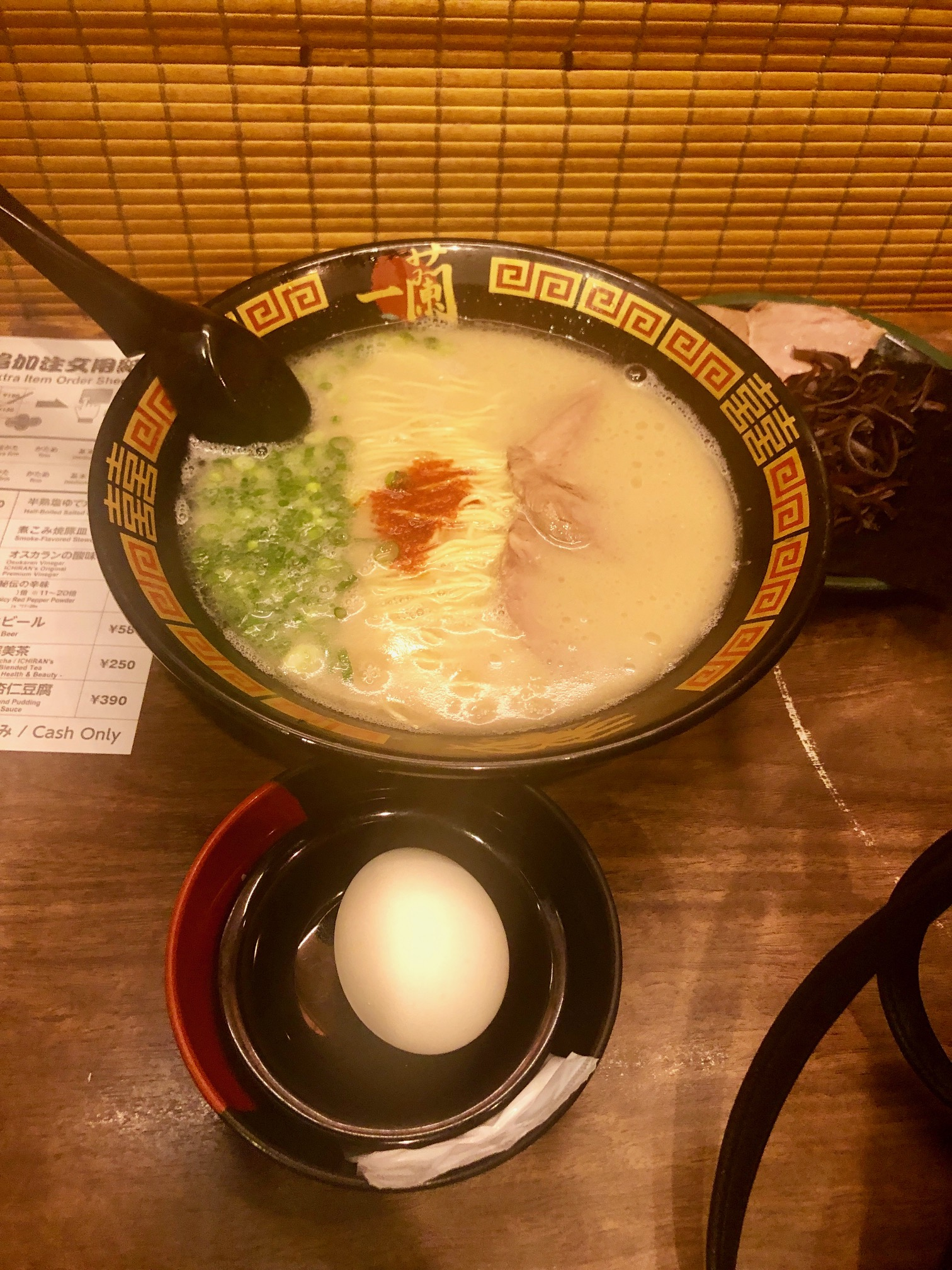 Ramen from Ichiran Ramen in Shibuya